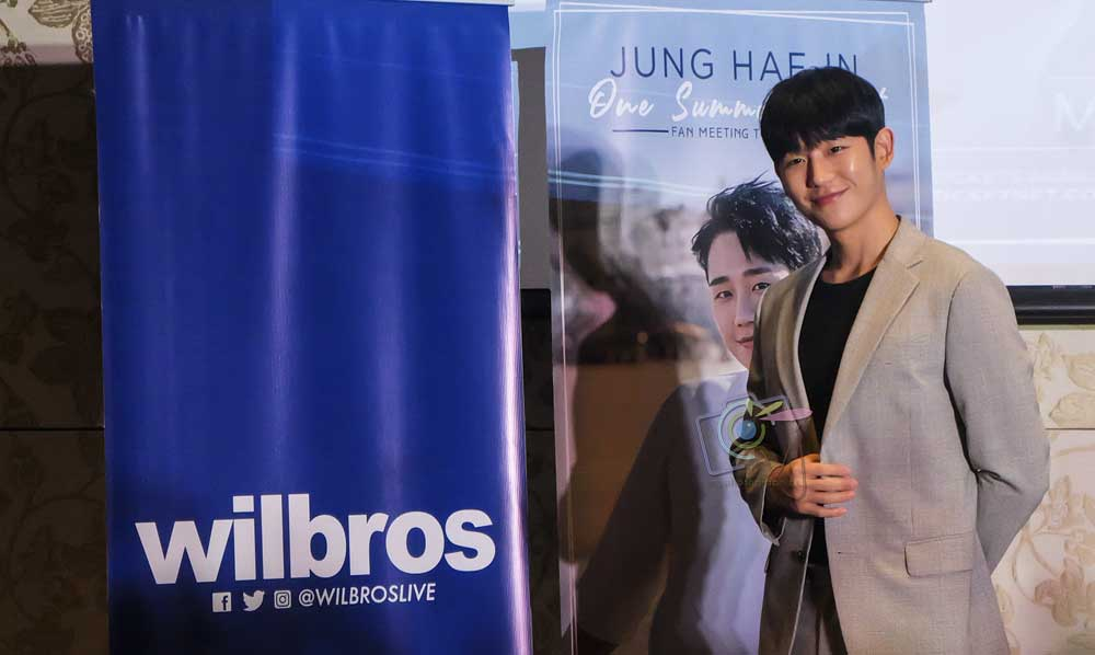Read more about the article 13 Interesting Discoveries  About 'Baby Boy'  Jung Hae-in